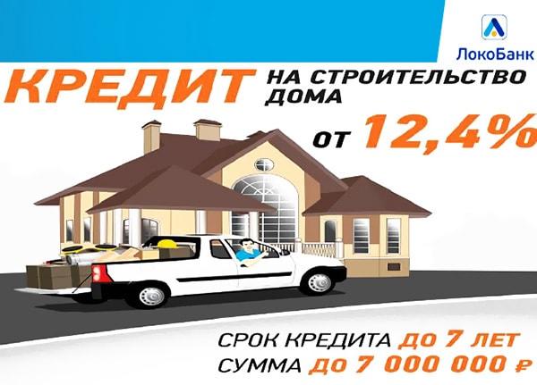 Заявка на кредит в банк украина